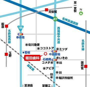 堀田歯科 地図